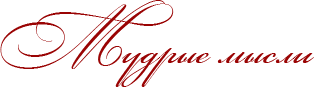 3023928_RfrazoCki (175x98, 6Kb)